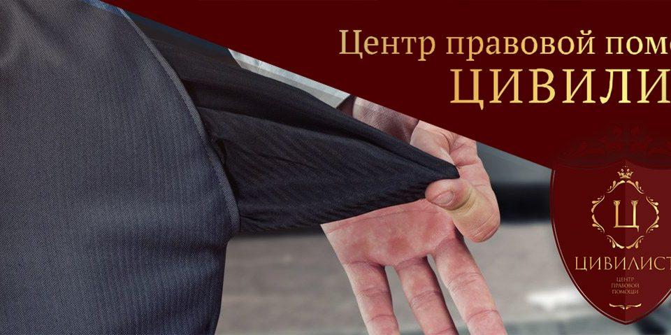 bankrotstvo-1200x480
