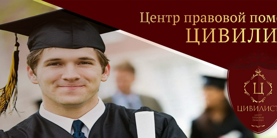 molodoj-yurist