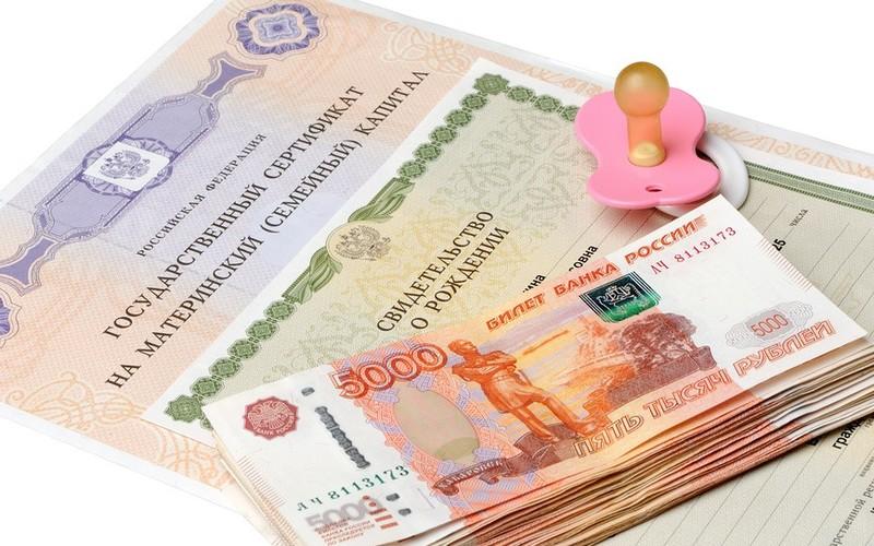 Сроки единовременной выплаты из мат капитала заторможенность своих