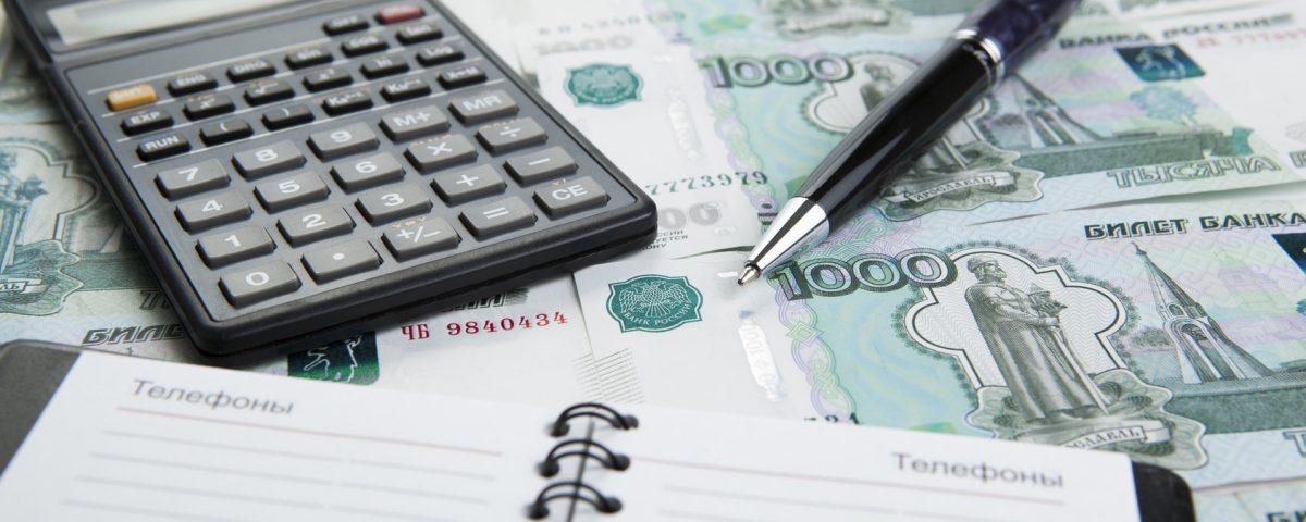 защита прав заемщика в Барнауле