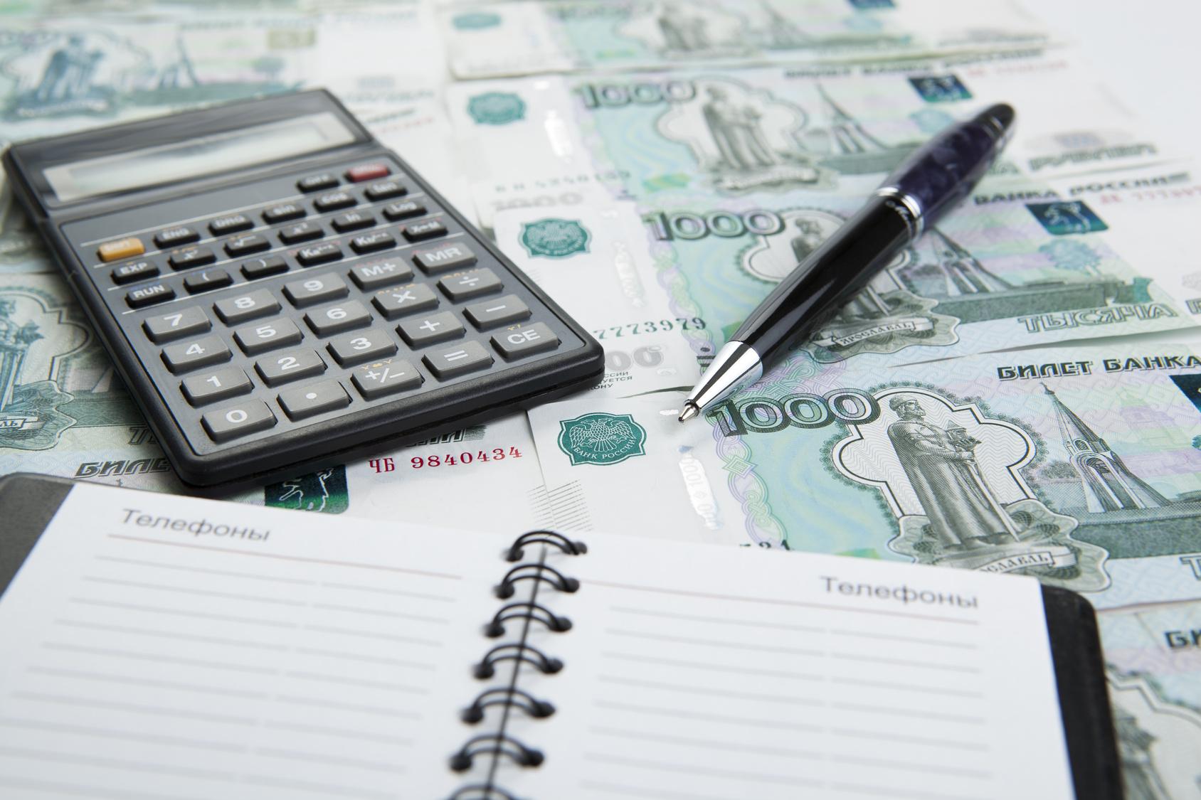 Картинка денег отчеты